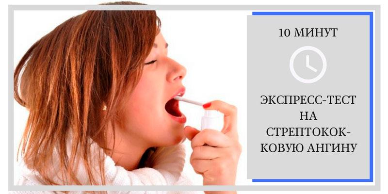 Как вылечить горло при домашних условиях 403